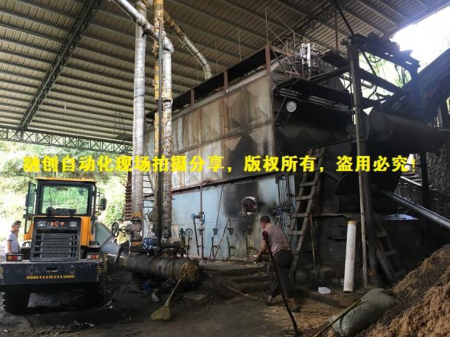 造纸厂蒸汽流量计