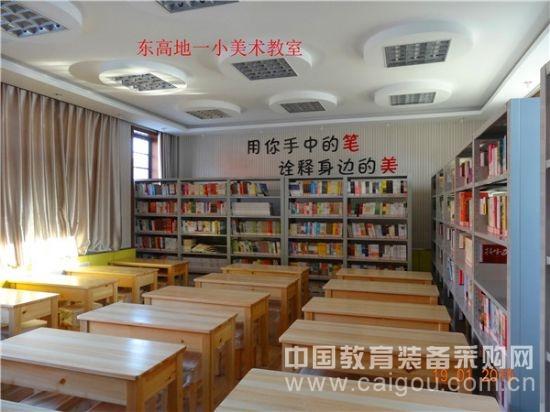 佛山丽日劳技、教室、美术书法解决方案夏北北京小学图片