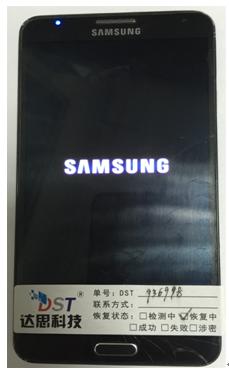 三星N9008V无法进入系统的数据恢复方法