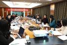 华文众合组织推进智慧书法教室装备团体标准取得重要进展