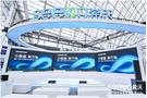 第77屆中國教育裝備展示會 | 希沃錄播:科技創新為教育均衡賦能