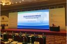 北京易科泰恭祝2019年(第九届)北京实验动物科学国际论坛圆满成功