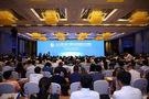 2019(第五届)中国职业教育国际合作峰会在佛山召开