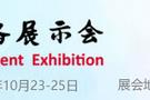 威成亚HUI实验操作考试产品将登第78届中国教育装备展