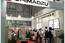 岛津参展第十五届中国环博会 展示最新技术与解决方案
