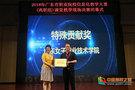 广东省职业院校信息化教学大赛成功举办