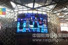 云上光电携手昊宇实业打造精品LED造型旗舰购物广场