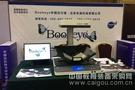 米奥科技携Bookeye再次亮相中国高校图书馆发展论坛