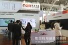 欧帝科技惊艳亮相2015南京教育装备展示会