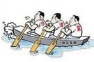 京津冀一体化:教育装备企业迎来新机遇