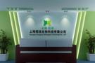 走进企业——上海恒远生物科技有限公司