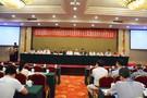 第五届全国喷丸技术学术会议
