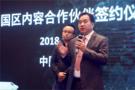育见VR,视界大开:中教启星VR教学系统震撼首发