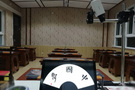 華文眾合智慧書法教室推助舟山小沙中心小學書法教育