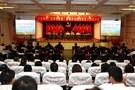 """江西省高校""""形势与政策""""课教学经验交流会召开"""