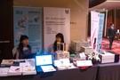 北京昊诺斯科技有限公司参加第五届国际生物医药大会