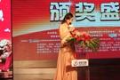 华科飞扬携极速X非线性编辑系统参与中国广电十大评选盛会