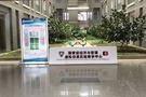 国泰安与云师大共建国家级实验教学中心