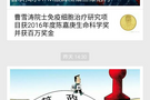 五洲新网站正式上线 关注微信拿精美礼品