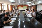 安徽滁州召开年度