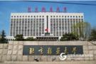 北京林业大学采购8套校园气象站