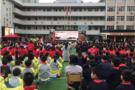 """借""""VR+教育""""东风 网龙华渔产品遍地开花"""