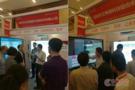 艾博德参与2017中国教育信息化高峰论坛