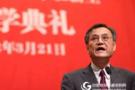 钱颖一:中国教育如何培养真正的人?