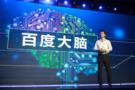 人工智能AlphaGo三连胜的启示