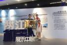 两江机器人展示中心教育实践基地正式启动