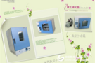 分享:真空干燥箱八大使用心得