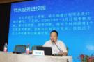 杭州:开展节水服务进校园系列活动