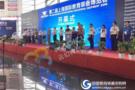 第二届上海教装展 3D教学推进未来课堂建设