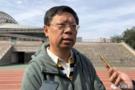 北京将建1-3座专业足球场,可容纳5万人