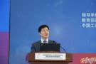 推动中国走向工程教育强国