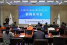 北京體育大學承制冬奧會競賽項目知識介紹片發布