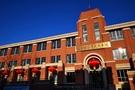 从理念到设备,看梅江湾国际学校如何变身UCN智慧课堂