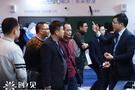 """2019年希沃全国巡展""""绽放""""绿城南宁"""