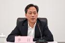 李江在四川文化产业职业学院宣讲党的十九届五中全会精神