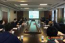 浙江省機械工程學會塑性工程與模具分會理事擴大工作會議