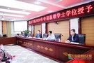 陇东学院三个新增学士学位授予专业通过省学位委员会专家组评审