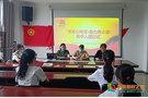 """江西科技师范大学团委举行""""青春心向党?奋力奔小康""""集中入团仪式"""