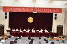 辽宁科技学院隆重召开第三届教职工暨工会会员代表大会第二次会议