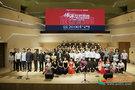 上海音乐学院与遵义市签署文化合作帮扶协议
