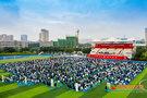 勤读万卷书 勇行万里路 ——四川旅游学院举行2020级新生开学典礼