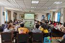 乐山师范学院学工部组织召开学生代表座谈会