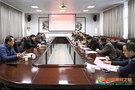 淮北师范大学信息学院召开董事会会议