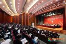 江汉大学第四届教职工代表大会暨工会会员代表大会第四次全体会议召开