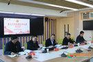 甘肅民族師范學院召開第七次黨委理論學習中心組學習會