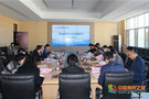 大連醫科大學召開第五屆本科教學指導委員會第三次會議